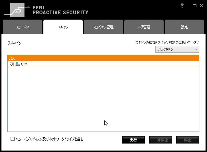 f:id:shigeo-t:20150428021759p:plain