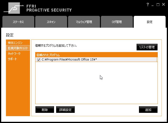 f:id:shigeo-t:20150428022952p:plain
