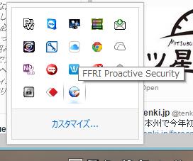 f:id:shigeo-t:20150428023819p:plain