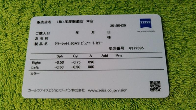 f:id:shigeo-t:20150509035710j:plain