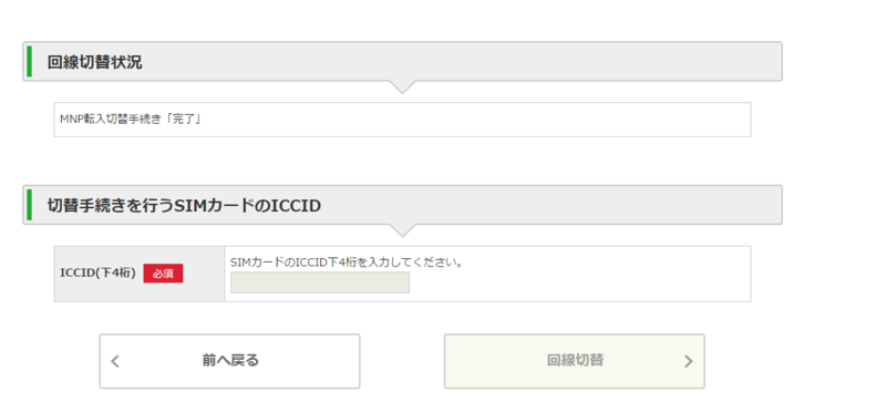 f:id:shigeo-t:20150520043538p:plain