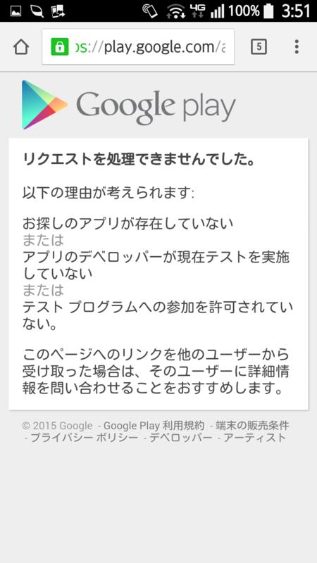 f:id:shigeo-t:20150521043124p:plain