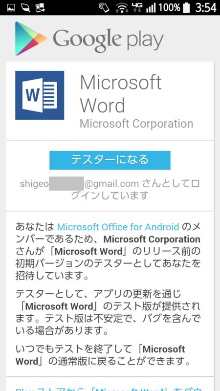 f:id:shigeo-t:20150521043542p:plain