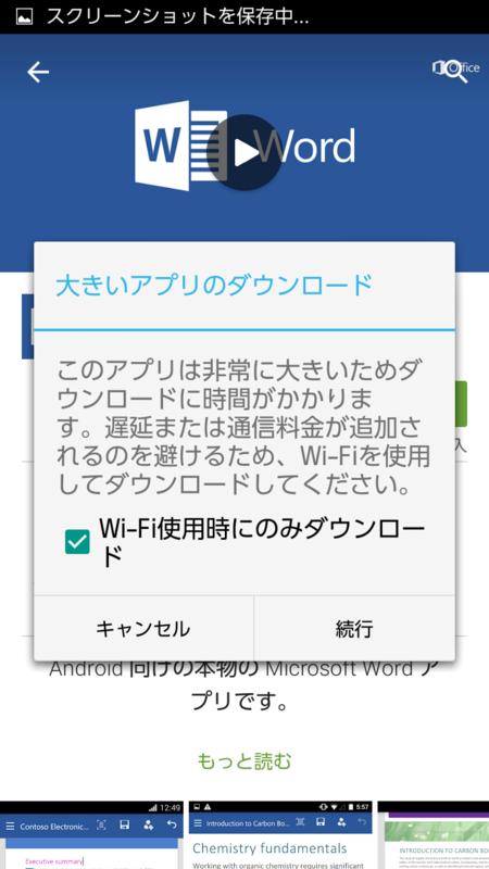 f:id:shigeo-t:20150521044903p:plain