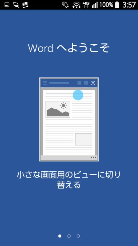 f:id:shigeo-t:20150521045120p:plain