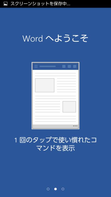 f:id:shigeo-t:20150521045128p:plain