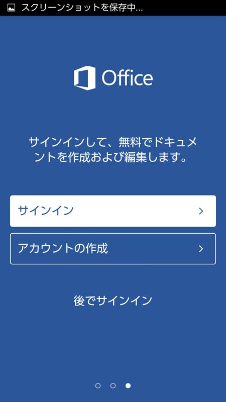 f:id:shigeo-t:20150521045140p:plain