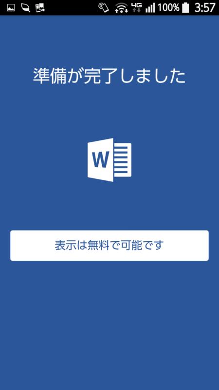 f:id:shigeo-t:20150521045436p:plain