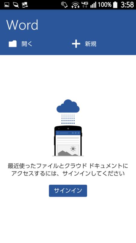 f:id:shigeo-t:20150521045633p:plain