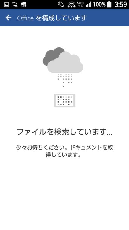 f:id:shigeo-t:20150521045904p:plain