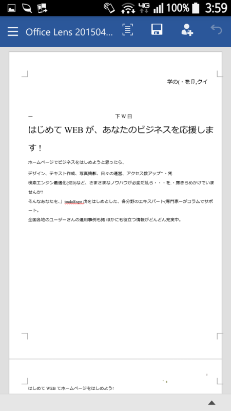 f:id:shigeo-t:20150521050039p:plain