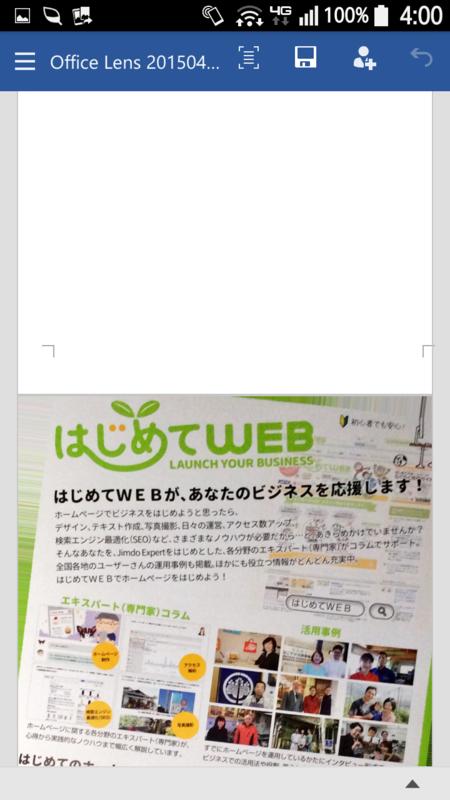 f:id:shigeo-t:20150521050154p:plain