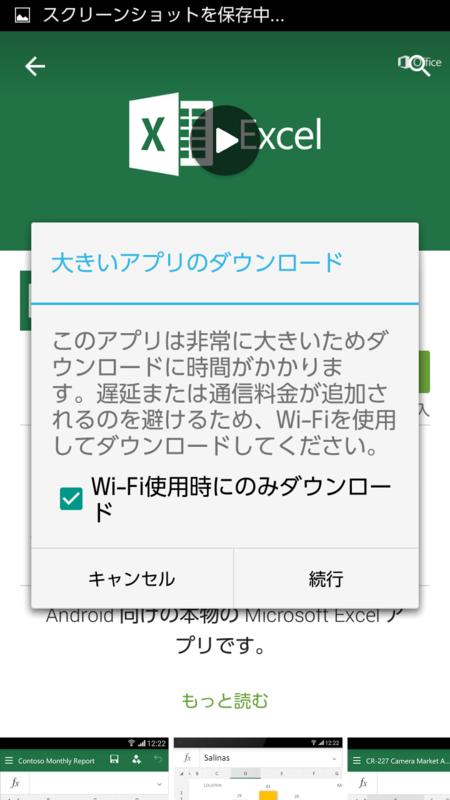 f:id:shigeo-t:20150521050634p:plain