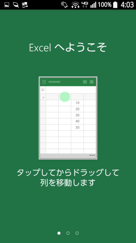 f:id:shigeo-t:20150521050832p:plain