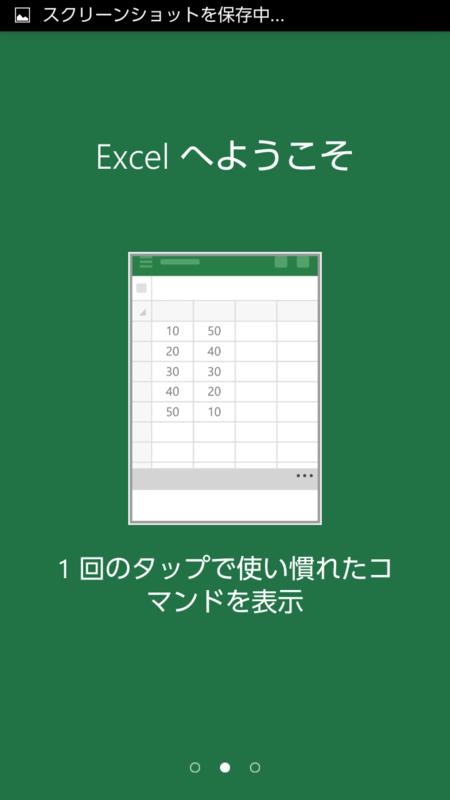 f:id:shigeo-t:20150521050837p:plain