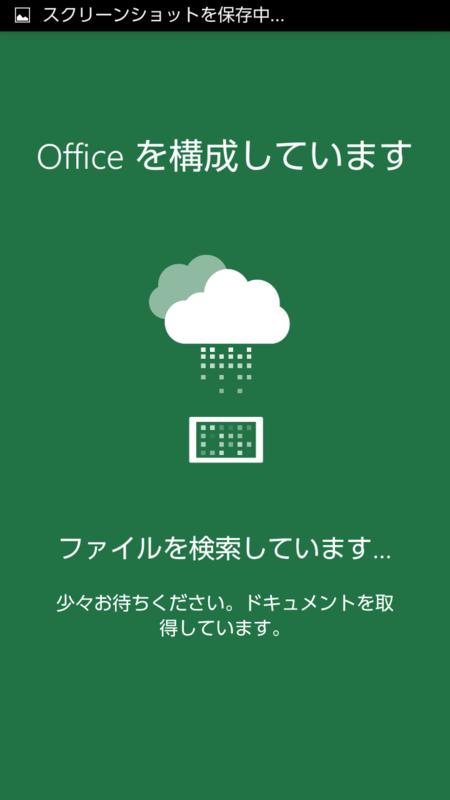 f:id:shigeo-t:20150521050843p:plain
