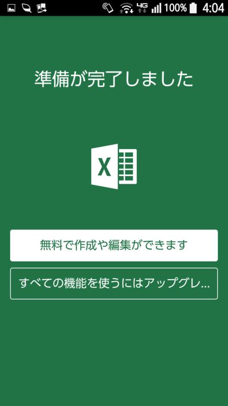 f:id:shigeo-t:20150521051157p:plain