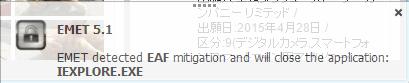 f:id:shigeo-t:20150527040744p:plain