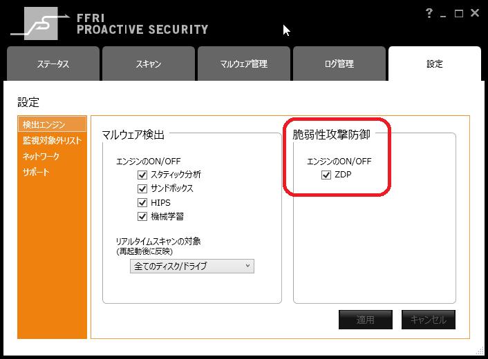 f:id:shigeo-t:20150527042220p:plain