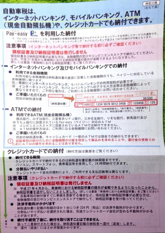 https://cdn-ak.f.st-hatena.com/images/fotolife/s/shigeo-t/20150529/20150529021412.jpg