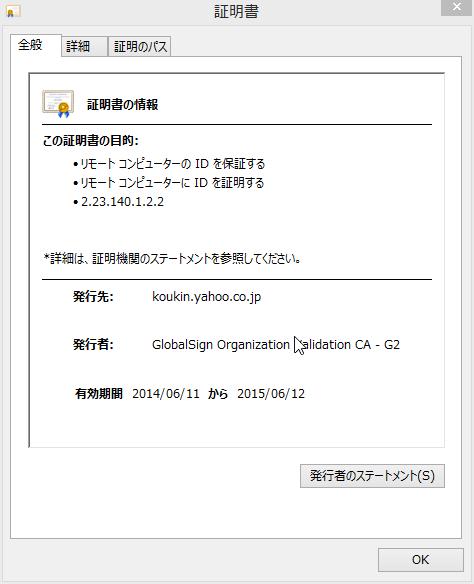 f:id:shigeo-t:20150529031707p:plain