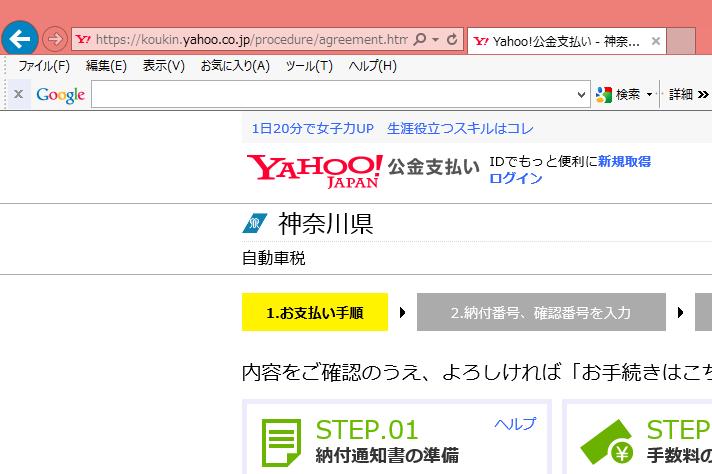 f:id:shigeo-t:20150529032607p:plain