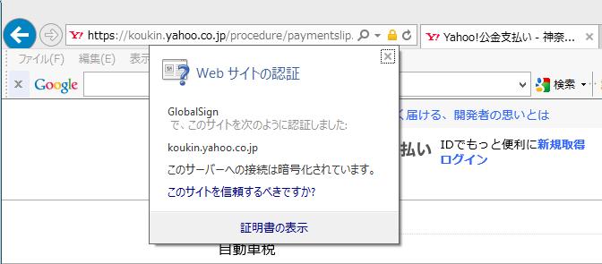 f:id:shigeo-t:20150529032916p:plain