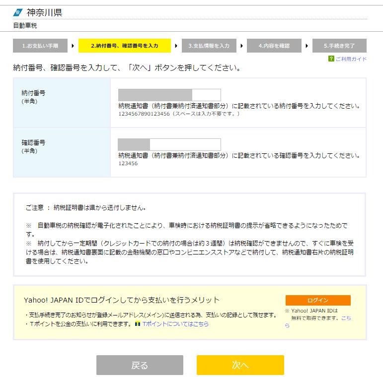 f:id:shigeo-t:20150529041134p:plain