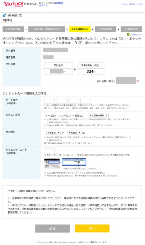f:id:shigeo-t:20150529041305p:plain