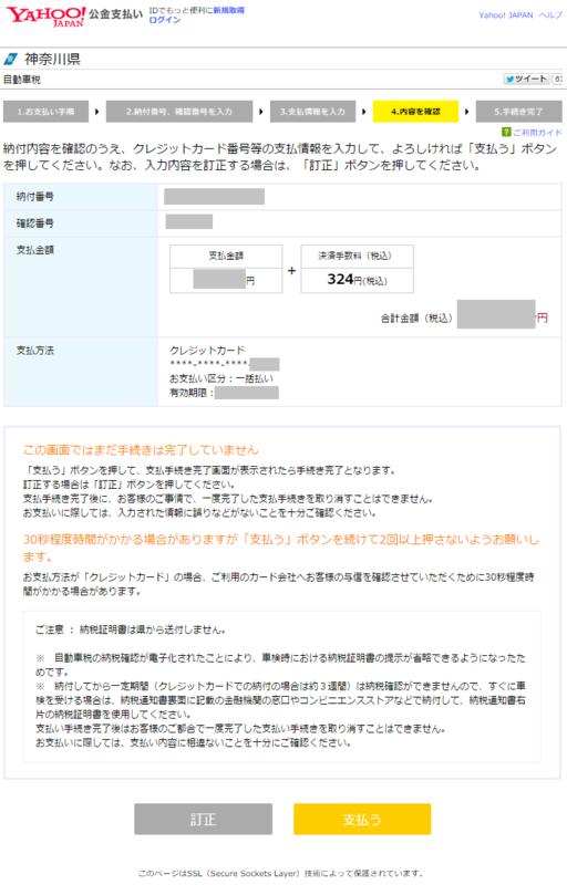 f:id:shigeo-t:20150529041447p:plain