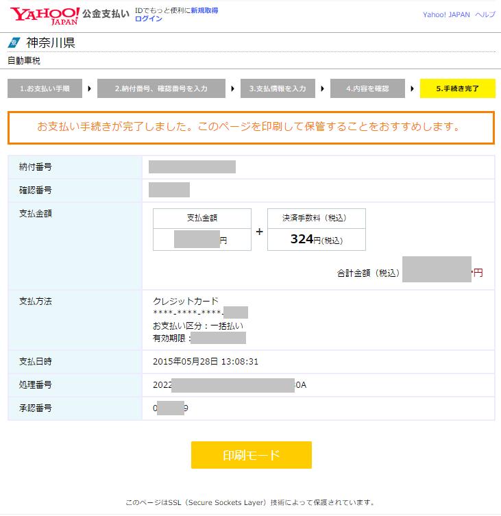 f:id:shigeo-t:20150529041855p:plain