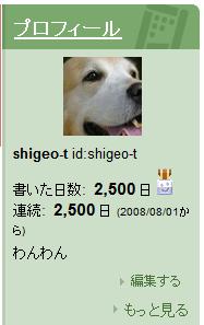f:id:shigeo-t:20150606034358p:plain