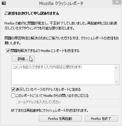 f:id:shigeo-t:20150606034947p:plain