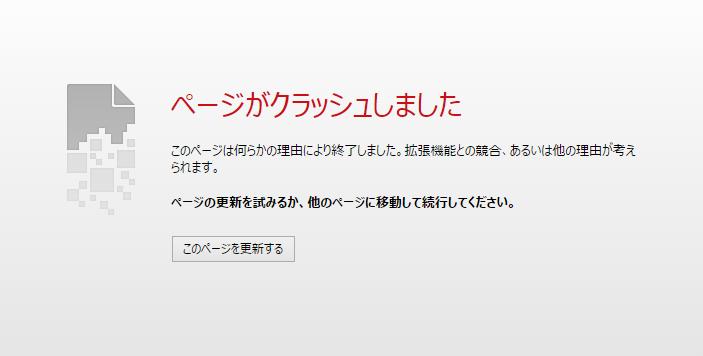 f:id:shigeo-t:20150606035124p:plain