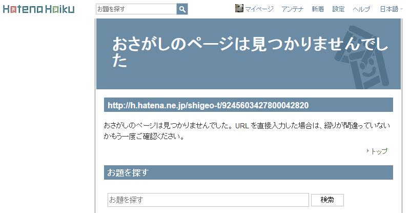 f:id:shigeo-t:20150606040438p:plain