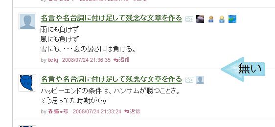 f:id:shigeo-t:20150606040711p:plain