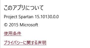 f:id:shigeo-t:20150608033842p:plain