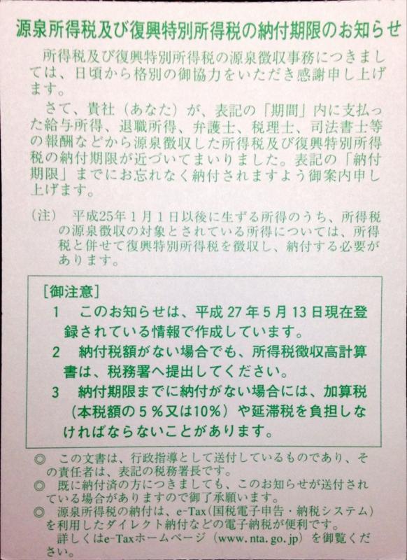 f:id:shigeo-t:20150616035554j:plain