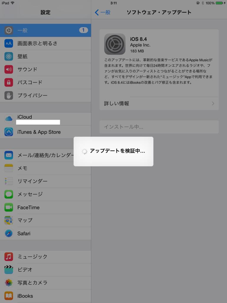 f:id:shigeo-t:20150701033438p:plain