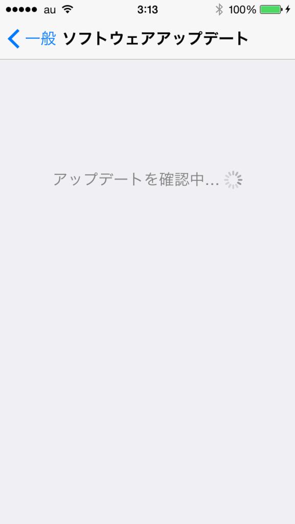 f:id:shigeo-t:20150701034203p:plain