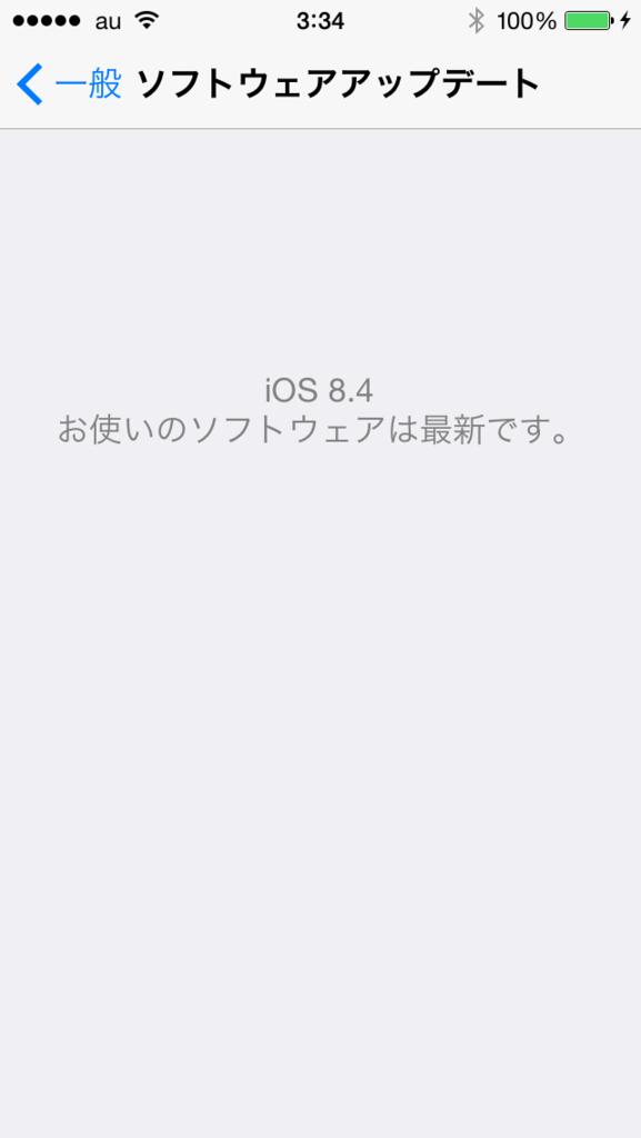 f:id:shigeo-t:20150701034730p:plain