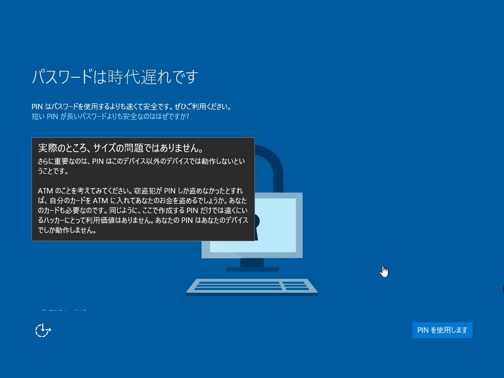 f:id:shigeo-t:20150704035311p:plain