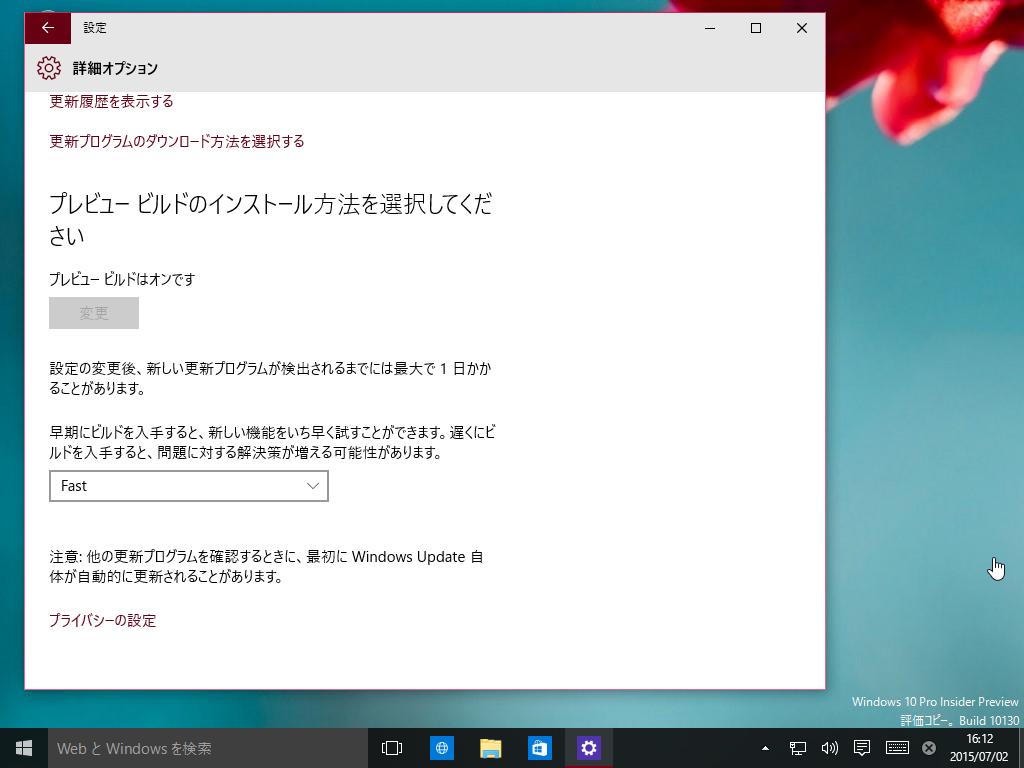 f:id:shigeo-t:20150704035801p:plain