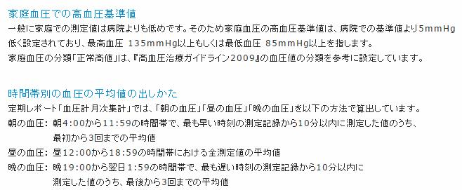 f:id:shigeo-t:20150705040431p:plain