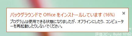 f:id:shigeo-t:20150709015108p:plain