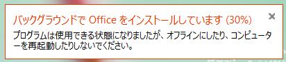 f:id:shigeo-t:20150709015417p:plain