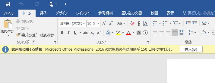 f:id:shigeo-t:20150709015526p:plain