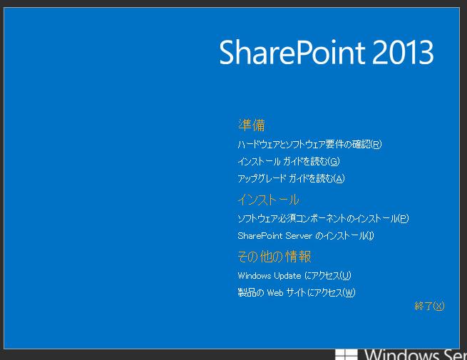 f:id:shigeo-t:20150721025342p:plain