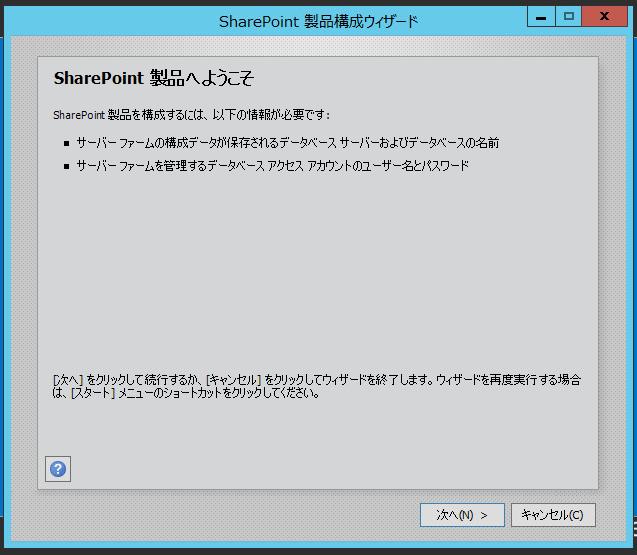 f:id:shigeo-t:20150721030754p:plain