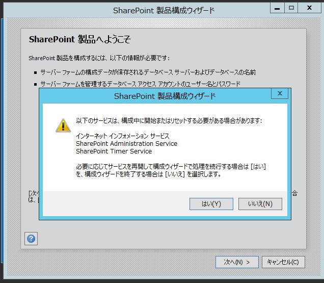 f:id:shigeo-t:20150721030902p:plain